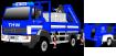 51503-thw-lkw-mit-kran-und-anh-dle-ohne-png